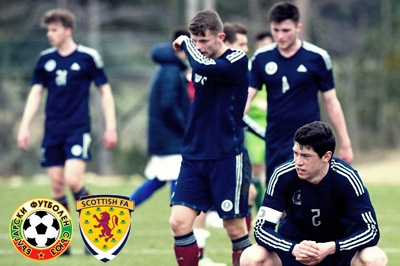 Prediksi Bulgaria U19 vs Scotland U19, Friendlies U19 02-09-2015