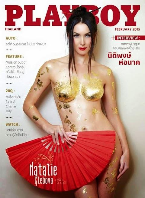 Miss Universo 2005 se desnuda para Playboy