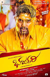 Bharjari 2017 Dual Audio Hindi 480p UNCUT HDRip [500MB]