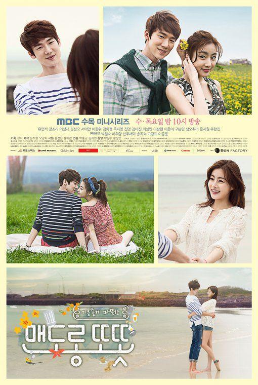 Warm and Cozy (Korean Drama) Subtitle Indonesia
