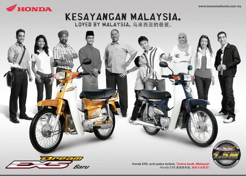 irwanmiswan  Honda EX5 Dream baru 2011 berwarna emas