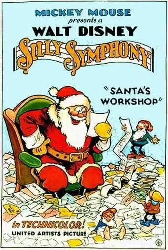 Santa's Workshop (1932) tainies online oipeirates