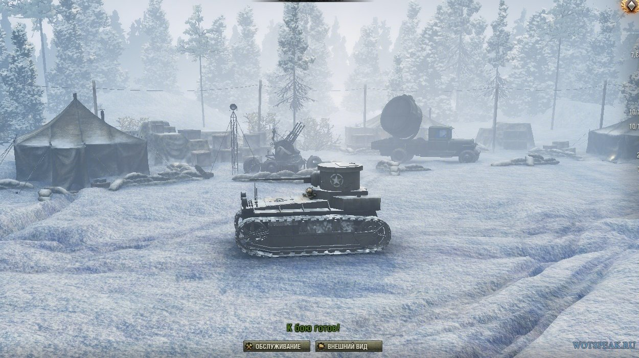 is3 a world of tanks