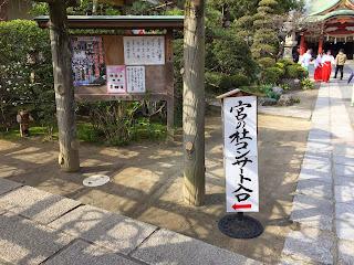 宮の杜コンサート・春(平成27年3月21日)