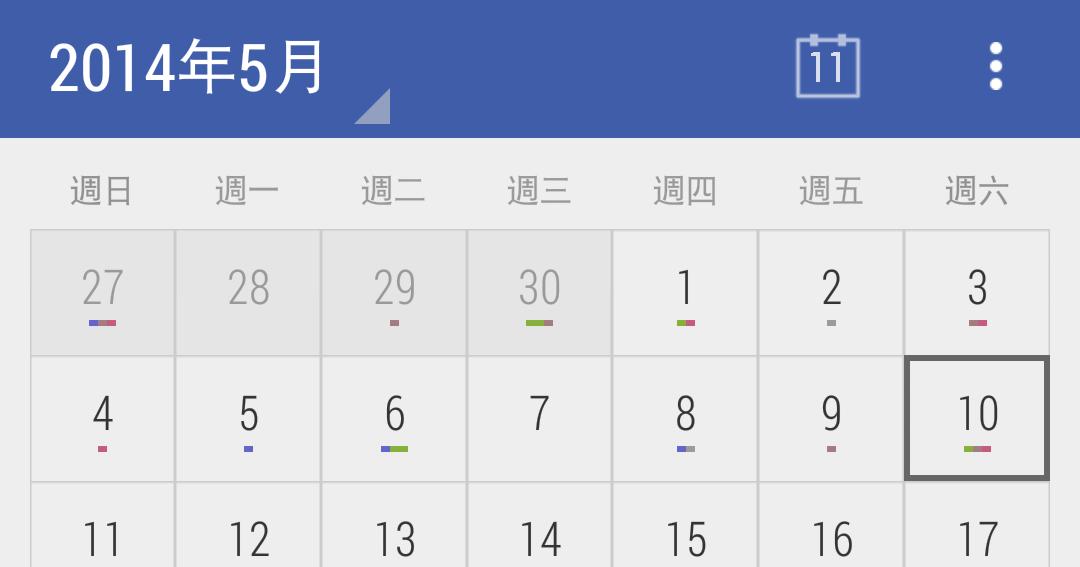 Today Calendar 極簡打造 Android 行事曆 App 最佳體驗