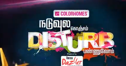 Naduvula Konjam Disturb Pannuvom – Episode 01 – Vijay Tv  Game Show  17-11-2013