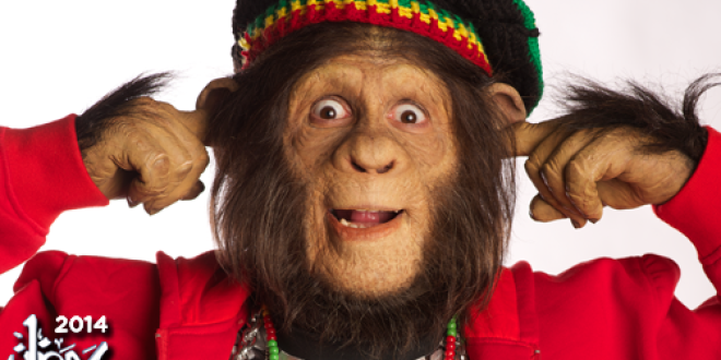 شاهد من هو الفنان الذي قام بتجسيد دور القرد في مسلسل العملية ميسي