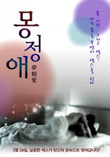 Phim Giấc Mơ Cuồng Loạn - Dream Affection [Vietsub] Online