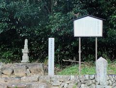 朝霞城主・渡辺飛騨守の墓(山口県岩国市錦町)