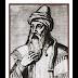 KAAB AL AHBAR (ZIONIS YANG PERTAMA MENYUSUP DI ZAMAN UMAR)