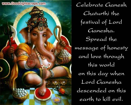 Ganesh chaturthi latest greetings cards 2011 vinayaka chaturthi wish luck and good fortune to loved ones on ganesh chaturthi m4hsunfo