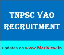 TNPSC VAO Vacancy