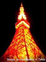 幻想的な東京タワー