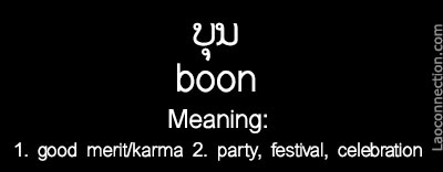 Lao word of the day - Lao word for good merit/karma and party, written in Lao and English