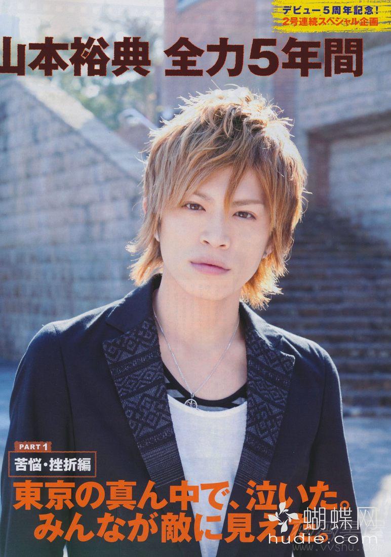Yamamoto Yusuke 044