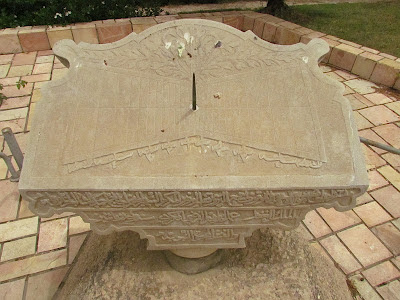 Sundial - Acre