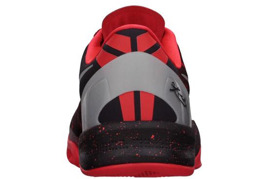 Nike Kobe 8 System \u0026#39;GC\u0026#39; Sport Grey/Volt-Pure Platinum | SBD