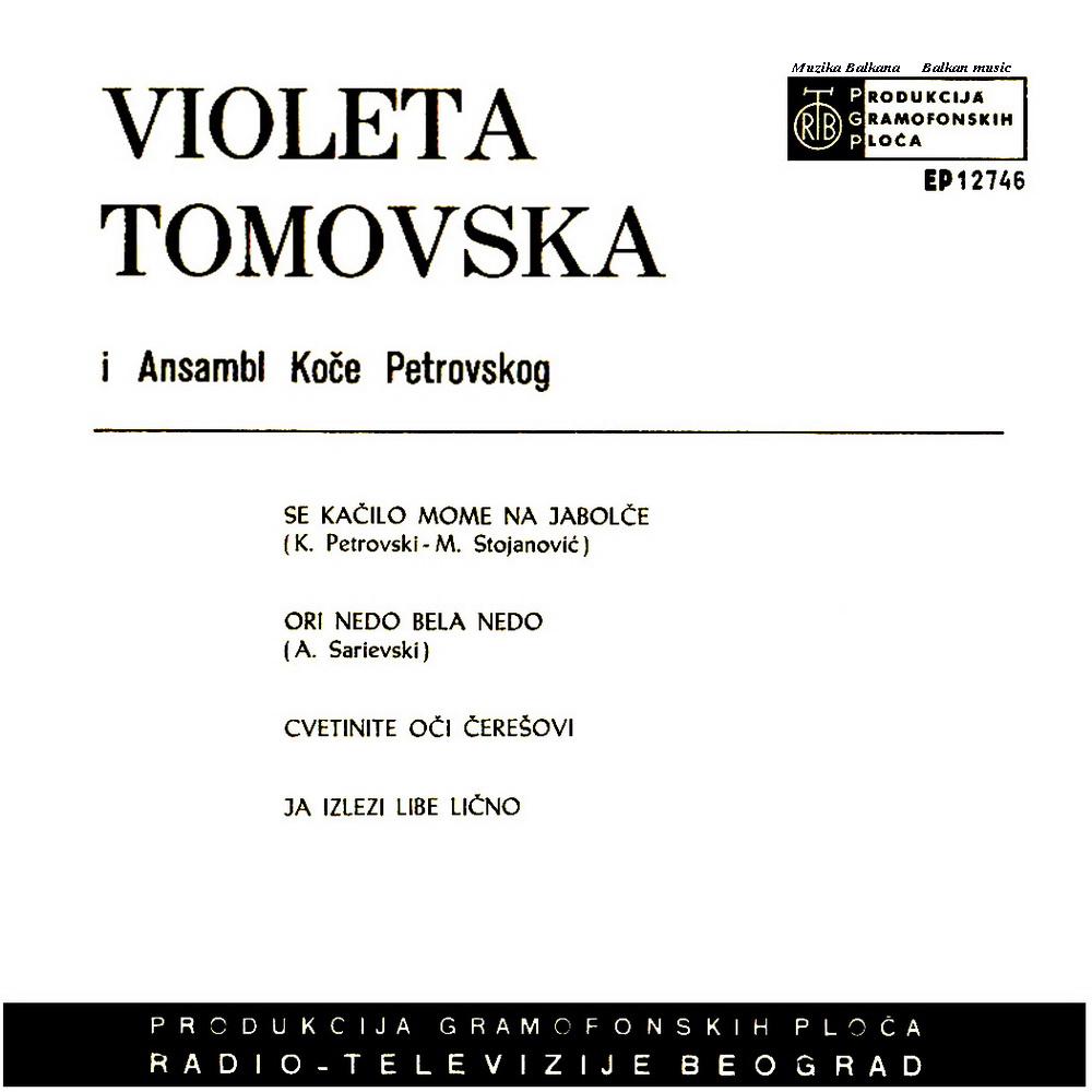 Violeta Tomovska - Za Tebe Se Rodiv