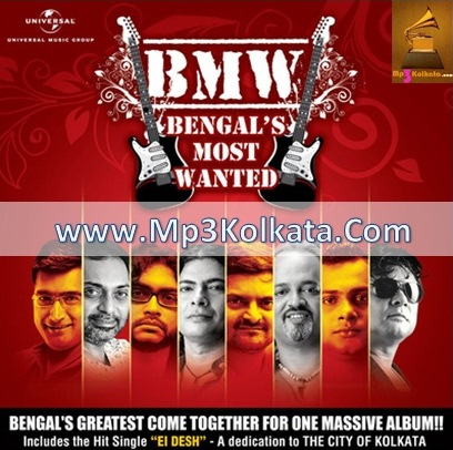 Bengal's Most Wanted by Various Artists (2011) bengali mp3 album download