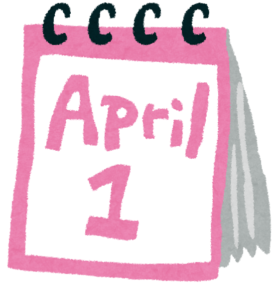 イラスト カレンダー イラスト 無料 : ... イラスト「カレンダー4月1日