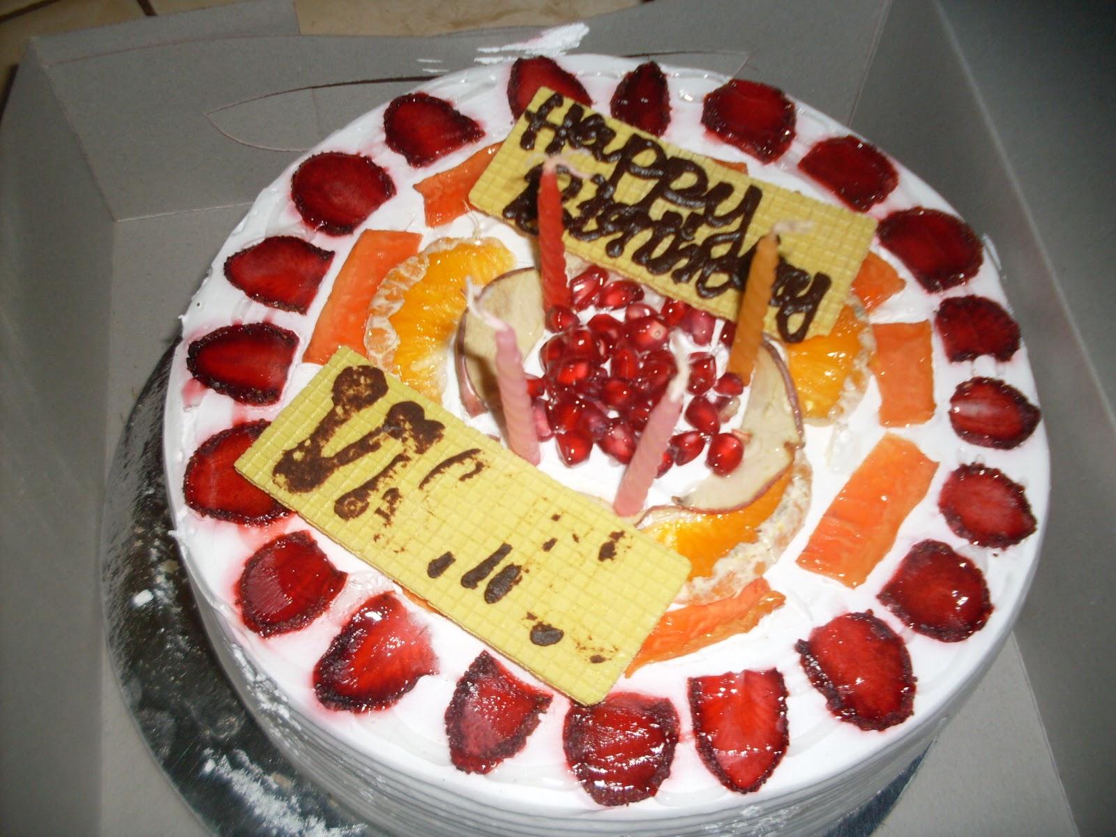 Birthday Cake Image Vishal : WELCOME To VISHAL s BLOGSPHERE: BIRTHDAY MARCH 20 : THE ...