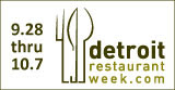 Media Partner of DRW Fall 2012