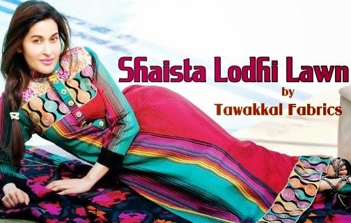 Shaista Lodhi Lawn 2014