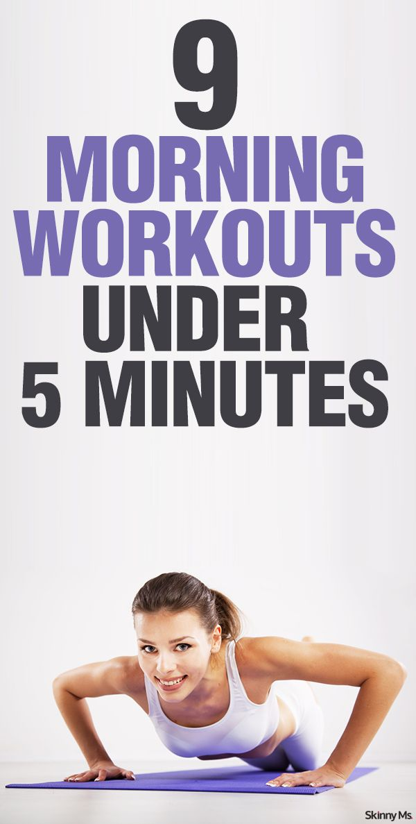 9 Morning Workouts Under 5 Minutes