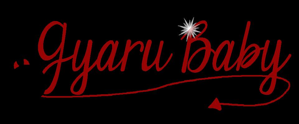 Gyaru Baby