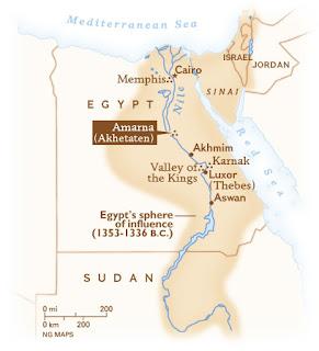 அறியாமலிருக்கும் அற்புதங்கள் Map