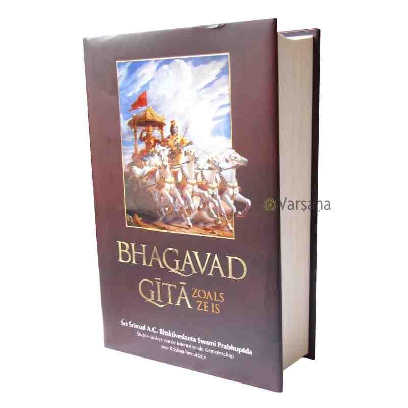 Citaten Uit De Bhagavad Gita : Gita jayanti de dag om na te denken naar absolute waarheid