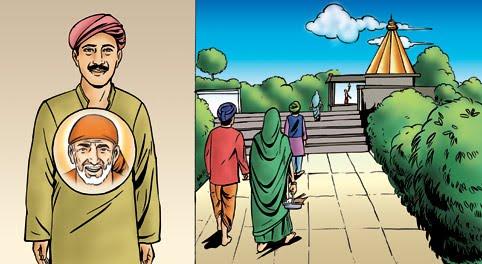 A Couple of Sai Baba Experiences - Part 682