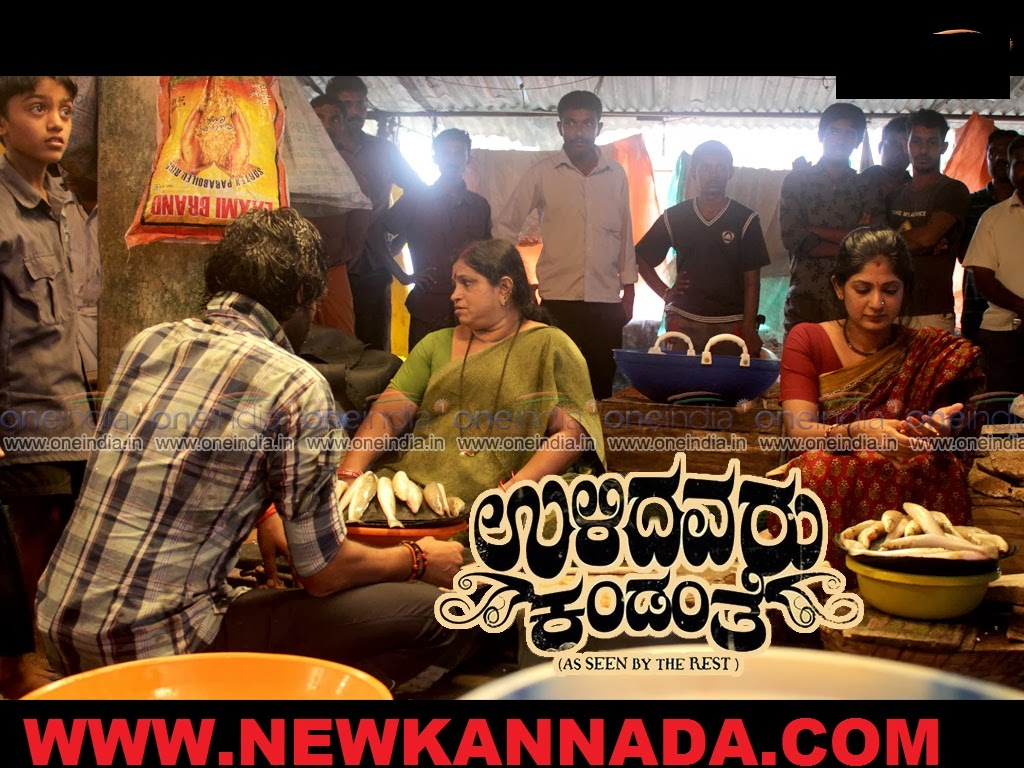 Ulidavaru Kandante KNOCK KNOCK Full HD Video Song Watch and Download