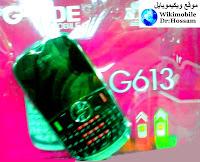 http://4.bp.blogspot.com/-C2pHMnPrxK0/UJz4Rgm1UWI/AAAAAAAACSc/85O5BAOsMzw/s1600/vc.jpg