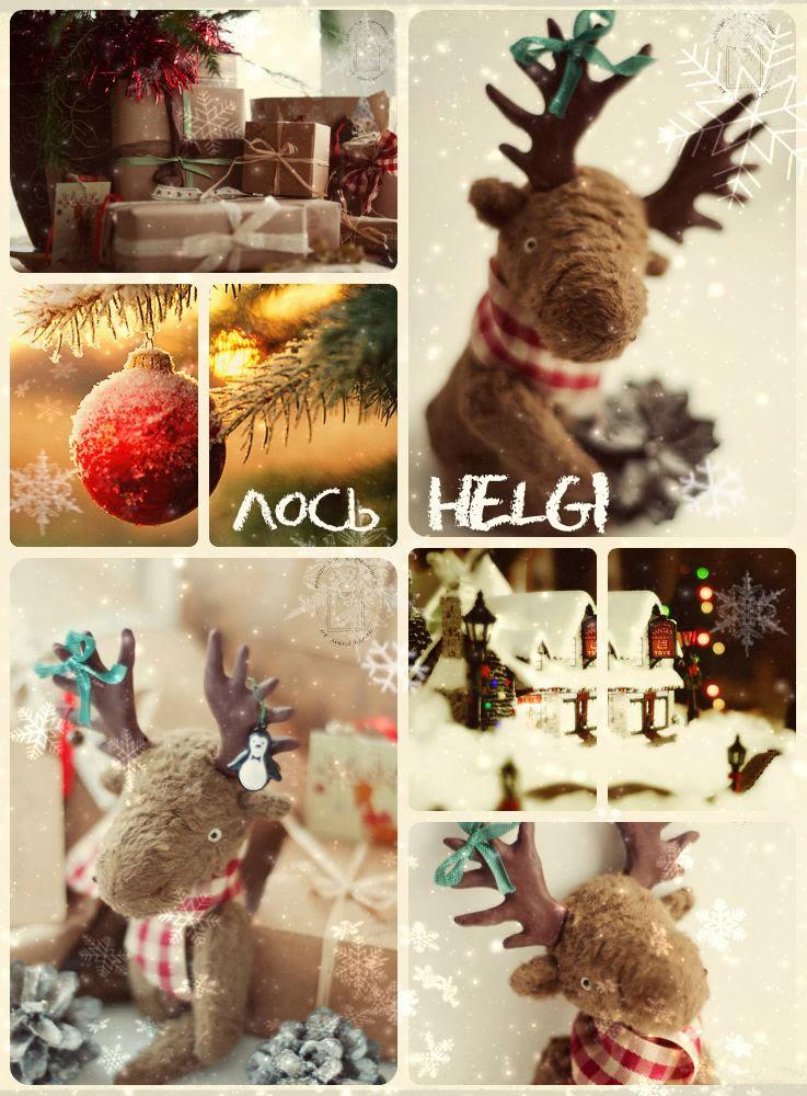 новогодняя ишрушка, лось, игрушка на новый год, подарок на новый год, мишки тедди