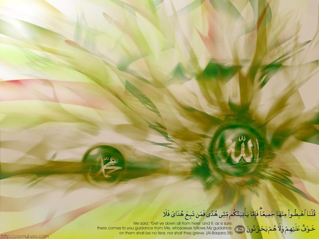 http://4.bp.blogspot.com/-C33Vv1y23n4/Tj1AQ-t9rLI/AAAAAAAACl8/UUa9zI3WGXU/s1600/islamicwall-3.jpg
