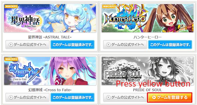 Astral Realm Japanese server