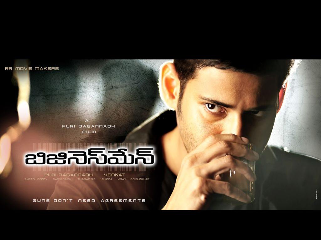 Mohabbatein !NEW! Full Movie Download Khatrimaza 1080p thebusinessman_new-posters2