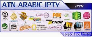 قنوات يحتوى باقة سبوت باقة IPTV.jpeg