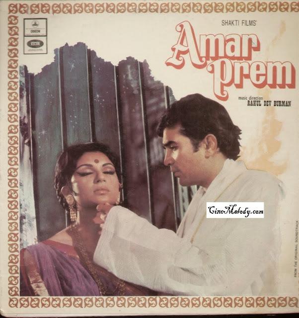 Amar Prem  1971
