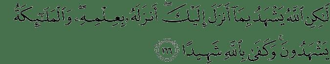 Surat An-Nisa Ayat 166