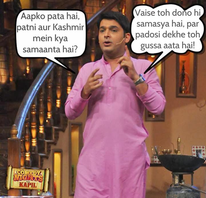 thullu kapil sharma hindi jokes comedy nights with kapil funny jokes