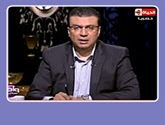 برنامج واحد من الناس مع عمرو الليثى حلقة يوم الجمعة 29-4-2016