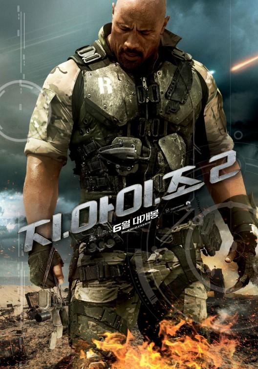 Poster-G-I-Joe-Retaliation-2012-14.jpg