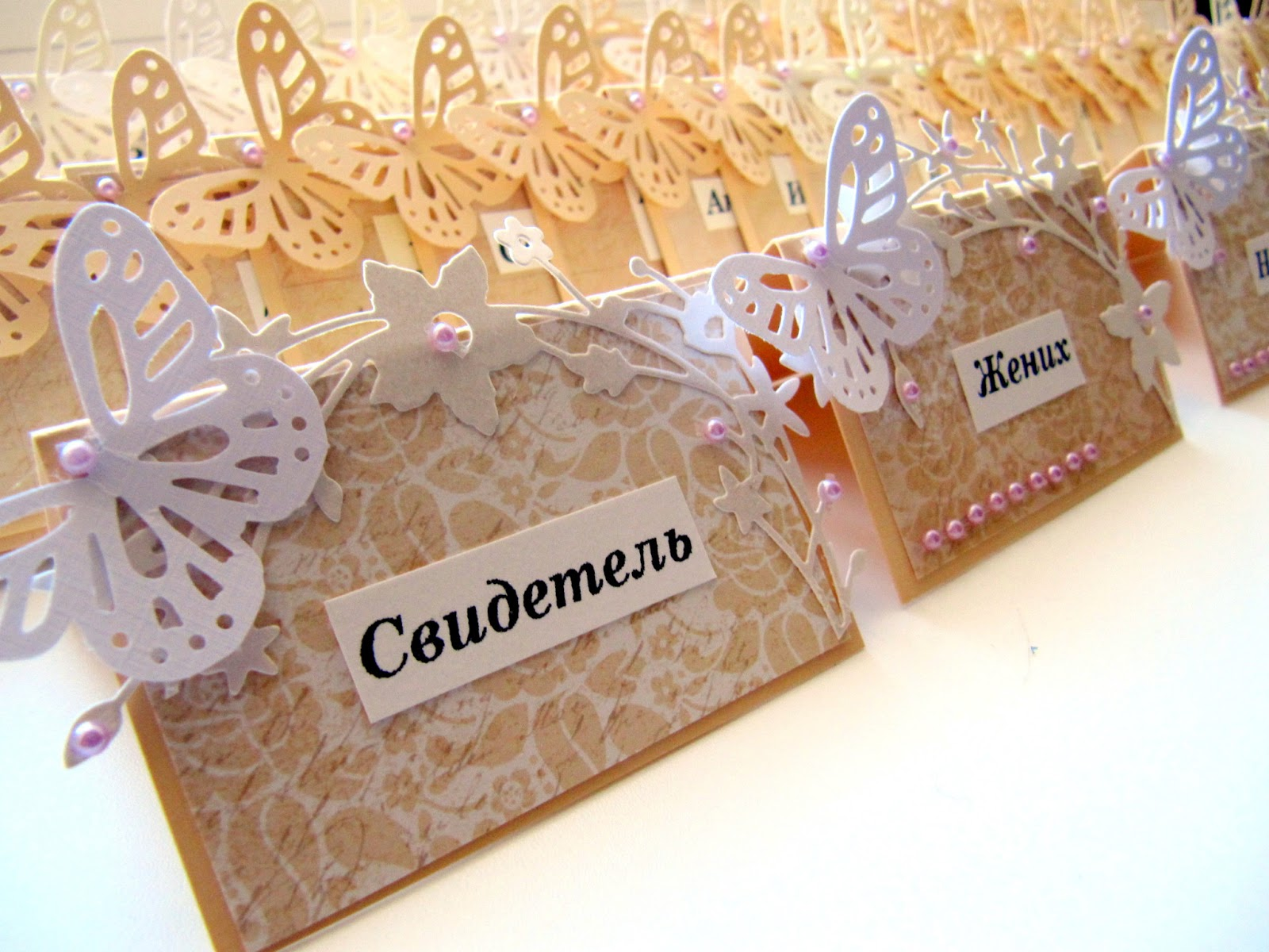 Карточки для гостей на свадьбу фото