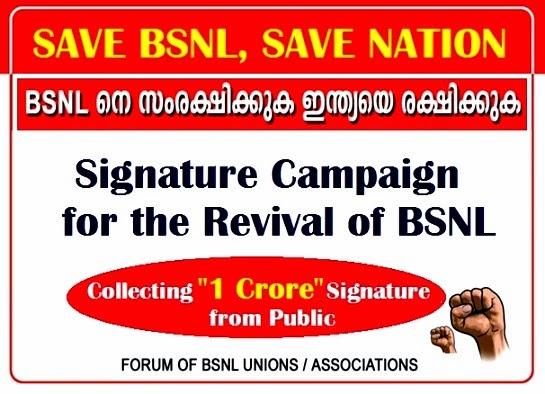 save-bsnl-signature-campaign