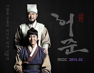 Sinopsis Drama Korea Terbaru Gu Am Heo Joon