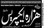 Hazara Express-Mansehra