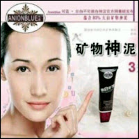Anion BB Cream