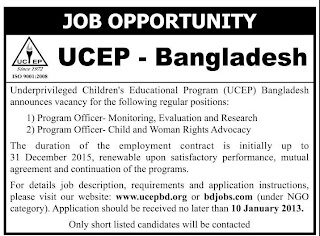 Jobs in UCEP Bangladesh